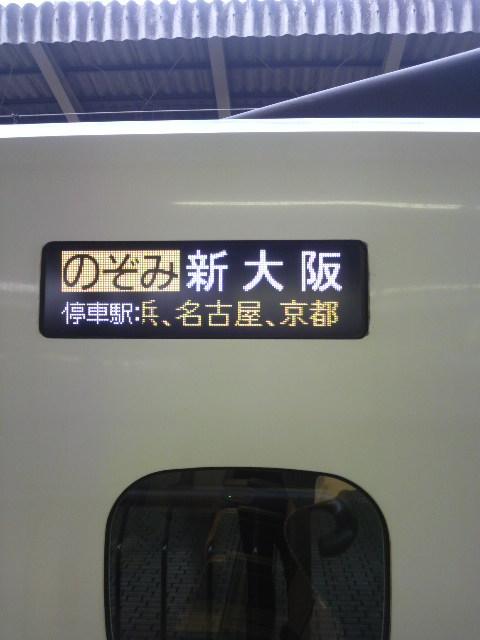 2012100206410000.jpg