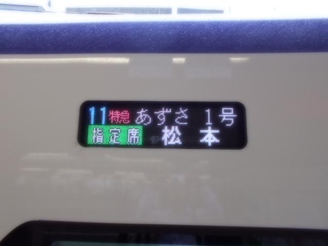 DSCN0359[1].JPG
